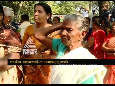 Native protest against land acquisition in Ernakulam Moothakunnam
