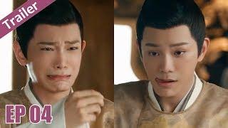 Trailer | Trần Thiên Thiên , Ngày Ấy Bây Giờ - Tập 04 (Vietsub) | Top Phim Cổ Trang Xuyên Không