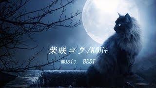 music BEST*´¨) ℺ 2004年8月 かたち あるもの ドラマ『世界の中心で、愛...