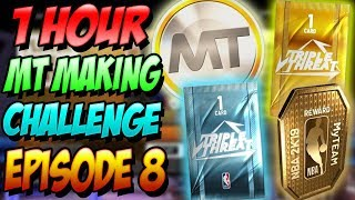 NBA 2K19 MYTEAM 1 HOUR MT MAKING CHALLENGE (triple threat online)! HOW DOES THIS HAPPEN IN 1 HOUR?!