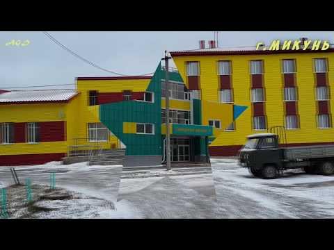 Мой город Микунь MIKUN CITY