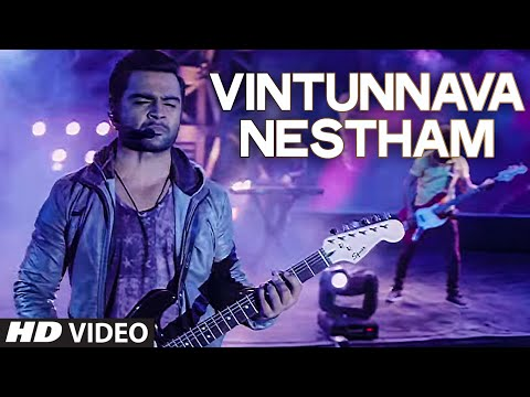 Vintunnava Nestham Video Song - Ankit Tiwari - Nee Jathaga Nenundaali (Telugu Movie)