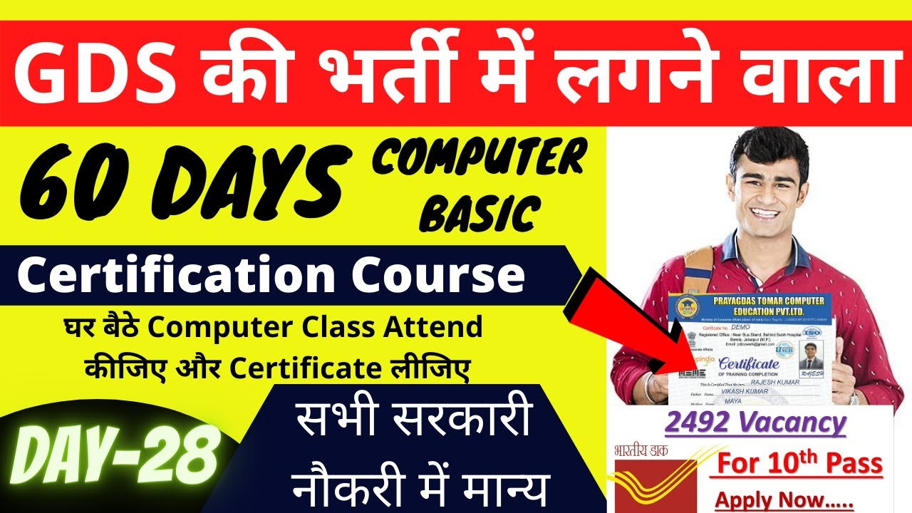 certificate computer basic training course