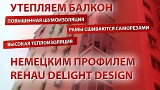 видео Пластиковые окна Века и отзывы о моделях ПВХ окон Veka