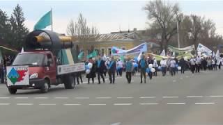 1 Май  в Уральск е! Демонстрация  единства или дня  трудящихся?  2018г.