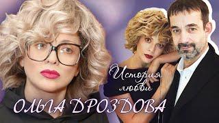 Ольга Дроздова. Жена. История любви @Центральное Телевидение