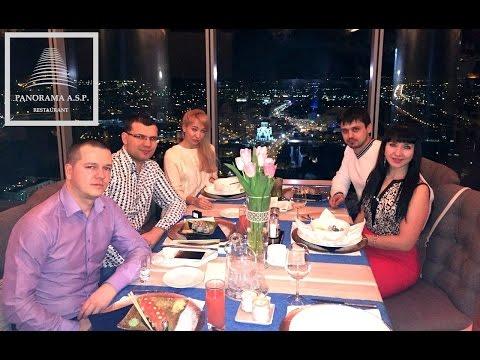 Екатеринбург. Часть 5. Ресторан PANORAMA A.S.P. в небоскребе Высоцкий