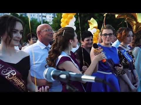 Выпускной бал – 2019 | Светлогорск