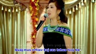 Zov Koj Lub Npe | Maiv Ntxawm Tsab | Official Video 2014