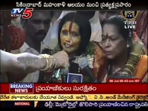 Bonalu Celebrations in Hyderabad Live(TV5)