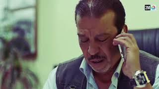 برامج رمضان: الحلقة 20: ولاد علي - Episode 20