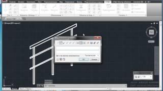 Как создать выноску к объекту в AutoCAD?