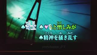 カラオケ練習 原曲 https://youtu.be/XXxKqRi81Ew.