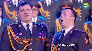 МИР ТВ Концерт «Лейся, песня!»  Часть 2