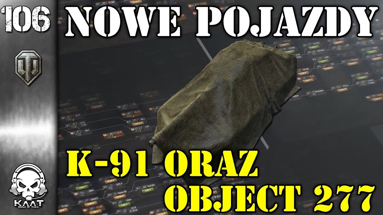 Nowe pojazdy Ob.277 oraz K-91 - News World of Tanks - YouTube
