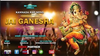 Jai Ganesha Teaser Kannada Rap Rapper Rio Ba55ick Steven Rithesh