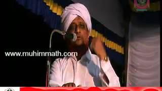New Speech Manjanady Alampady Usthad Anusmaranam Bekala Usthad Oldd Beech 30 12 2013