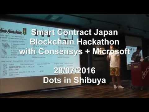 Smart Contract Japan Blockchain Hackathon 28/07/2016 Dots in Shibuya