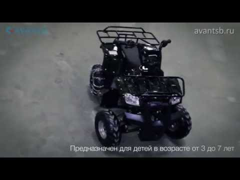 Квадроцикл Avantis Hunter 7+ 125 кубов