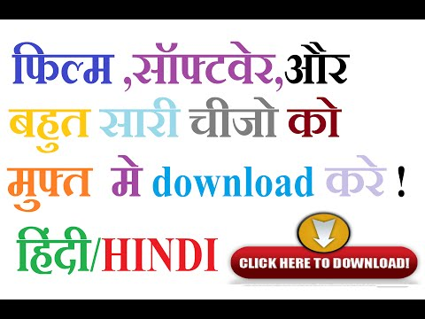 how-to-download-movie-from-utorrent-हिंदी/hindi