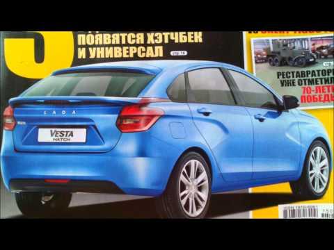 Лада Веста хэтчбек первое фото Lada Vesta hatchback