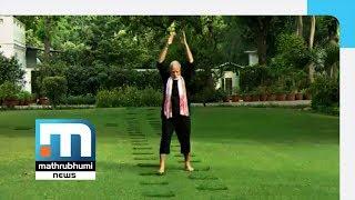 PM Modi Accepts Virat Challenge, Posts Fitness Video| Mathrubhumi News