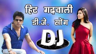 New Garhwali Dj Song 2019 | Mera Gaun Kothic | Chandan Rawat | Garhwali Dj Song | Nagela Music