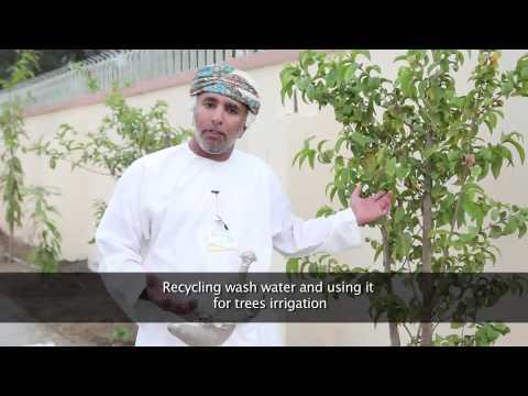 Majan Electricity Sohar  Green Building Inaugration