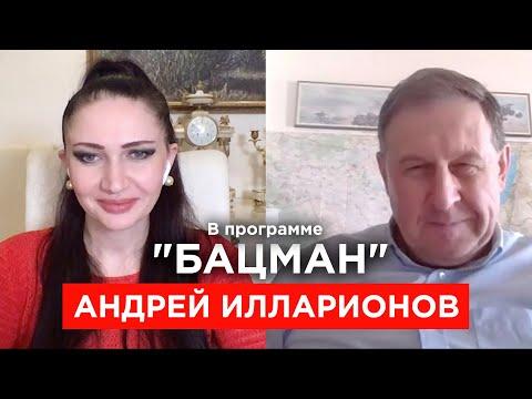 Илларионов: Что будет