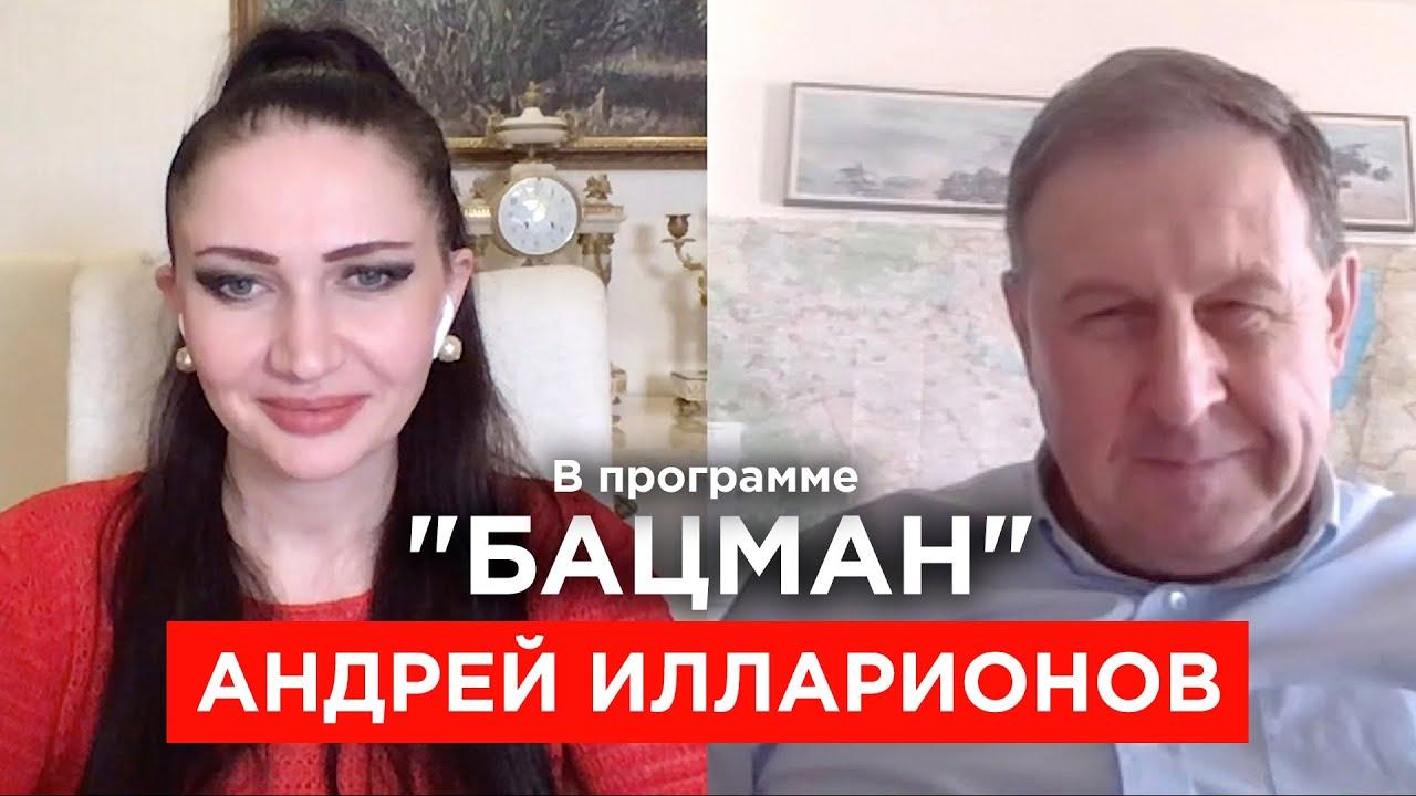 Илларионов: Что будет с Путиным и Зеленским, Саакашвили, вина Китая и ВОЗ, Гордон.
