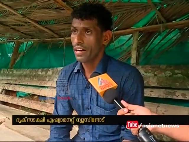 Witness responds on the Mankada moral policing Murder