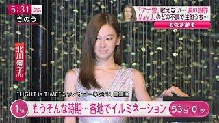 """北川景子、インスタレーション 「""""LIGHT is TIME""""ミラノサローネ2014 凱..."""