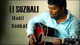 Kodi | Ei Suzhali | Western Folk Mix | Cover | Venkat | Santhosh Narayanan | Dhanush , Trisha
