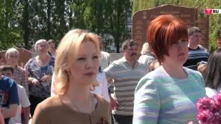 В Мичуринске отмечают День Победы