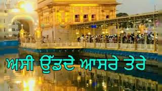 New video FROM GURUDWARA BABA GURU GOBIND SINGH JI