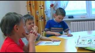 Обучение чтению в центре развития ребенка «Pro-гимназия»