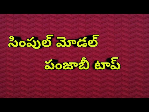 Simple panjabi model top cutting and stitching in Telugu