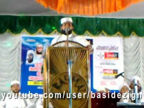 Kabeer Baqavi 5000 speech part 3
