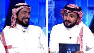 """رادار طارئ مع طارق الحربي الحلقة 1 ضيف الحلقه """" محمد القس """""""