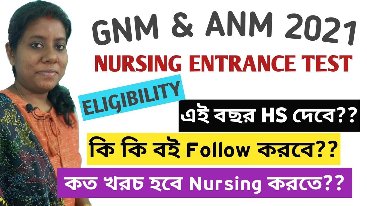 GNM & ANM Admission 2021/ Common Entrance test 2021 ...