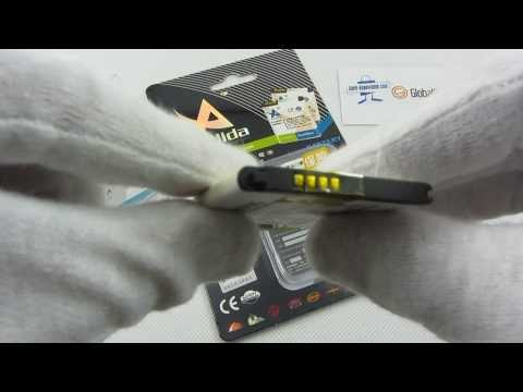 ANDIDA BAT.DO LG P350 SWIFT ME 1700MAH LI-ION