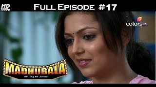 Madhubala With English Subtitles