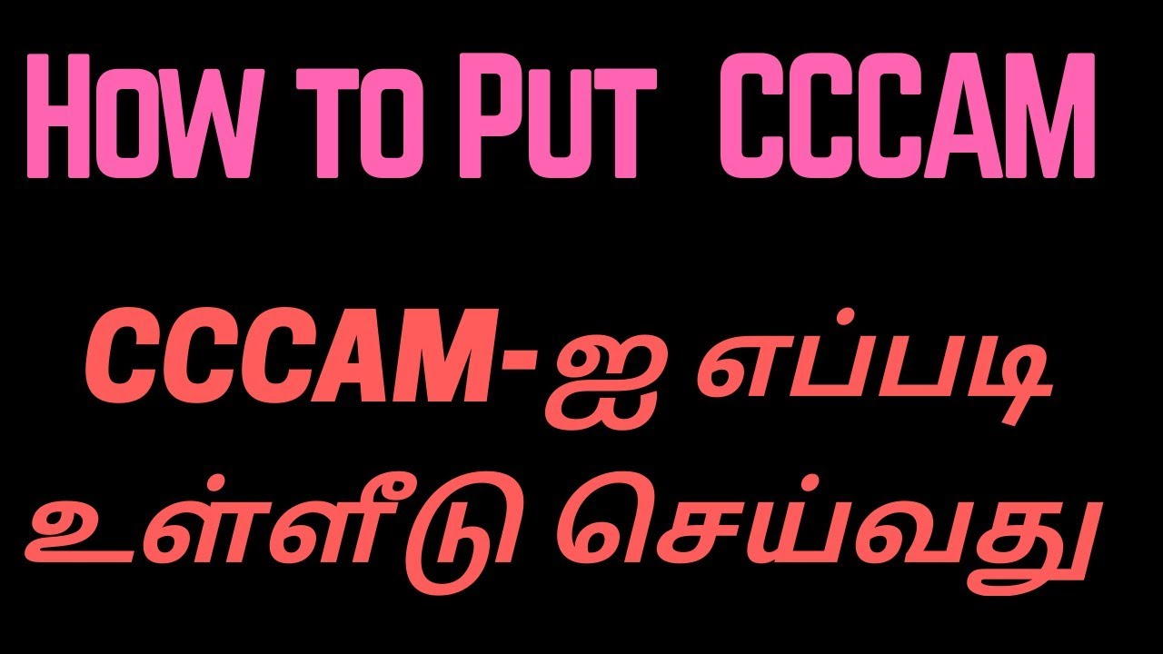 How to put or add Cccam in all Satellite receiver in Tamil