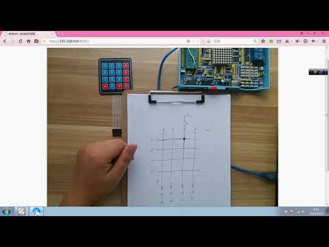 Arduino教学视频第13集 矩阵键盘