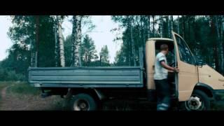 Зверь(короткометражный фильм)