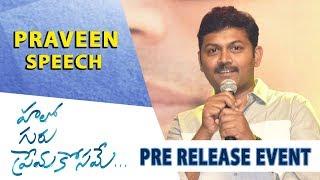 Comedian Praveen Speech Hello Guru Prema Kosame Pre Release Event Ram Pothineni, Anupama
