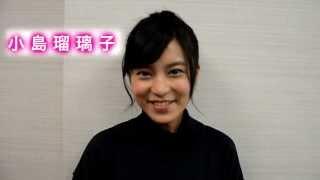 カレンダーショップはコチラ→http://hp-clshop.sg.shopserve.jp/ 小島瑠...
