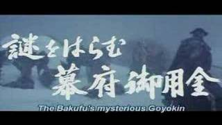 Goyokin Trailer