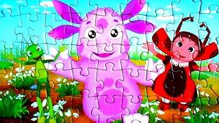 Лунтик и его друзья Мила и Кузя. Собираем пазлы для малышей Лунтик | Safiya Show for Kids