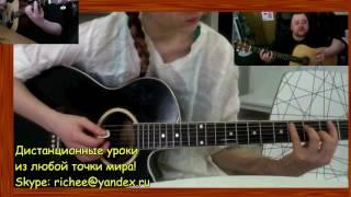 Ученица Аглая - Skype - дистанционный урок (Россия - Армения)
